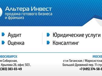 Смотреть изображение  Автостоянка на 90 мест 34508568 в Новосибирске
