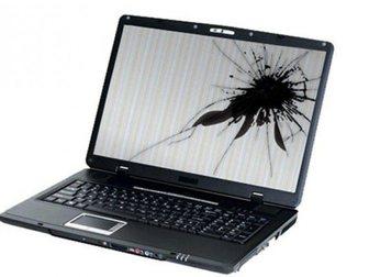 Уникальное фото Ноутбуки Куплю нерабочий ноутбук 34783698 в Новосибирске