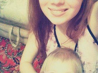 Скачать фото Услуги няни, гувернантки Нянечка для вашего ребёнка 35052191 в Новосибирске