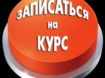 Свежее foto Кондиционеры и обогреватели Курс занятий по постановке голоса 35212537 в Новосибирске