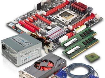 Свежее изображение Комплектующие для компьютеров, ноутбуков Скупка комплектующих к ПК 35371963 в Новосибирске