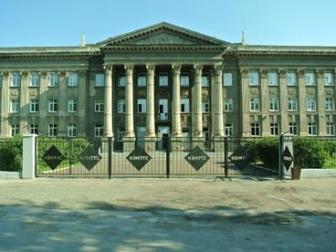 Смотреть фото Училища, техникумы Заочное обучение в Новосибирском электромеханическом колледже 35563859 в Новосибирске
