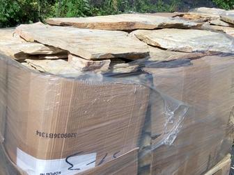 Новое фотографию Отделочные материалы Облицовочный камень в ассортименте, На складе в Новосибирске, 36648968 в Новосибирске