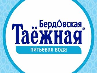 Уникальное изображение Поиск партнеров по бизнесу Приглашаем к сотрудничеству дилера 36854008 в Новосибирске