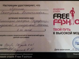Новое foto Косметические услуги Депиляция для мужчин 36874987 в Новосибирске