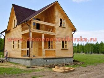 Просмотреть foto  Построить дом, дачу или баню из строганного или профилированного бруса, 36936674 в Новосибирске