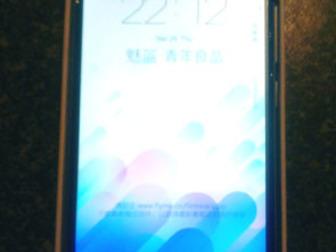 Скачать изображение Телефоны Смартфон Meizu M3 Mini 37359128 в Новосибирске