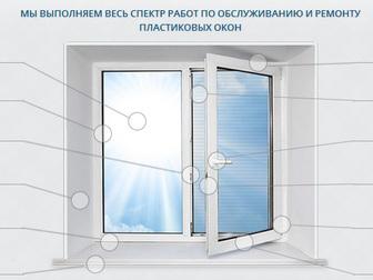 Свежее foto Спецтехника Ремонт пластиковых окон в Новосибирске 37512245 в Новосибирске