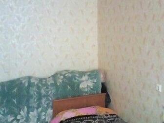 Скачать foto  продам комнату 37955516 в Новосибирске