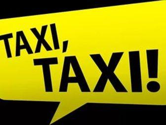 Скачать бесплатно foto  Транспортные услуги,Пассажирские перевозки,Трансфер,Такси в Актау по Мангистауской обл, 38429224 в Астрахани