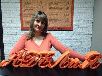 Свежее фотографию  Салон красоты АделиЯ Новосибирск 40144272 в Новосибирске
