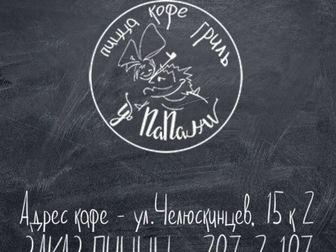 Увидеть изображение Пиццерии, фастфуд Заказать пиццу в Новосибирске, самая вкусная пицца 40174198 в Новосибирске