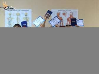 Академия профессионального массажа Грант обучает с 2011 года в городе Новосибирск,  Мы не будем Вам писать общие фразы наподобие индивидуальный подход, удобный в Новосибирске