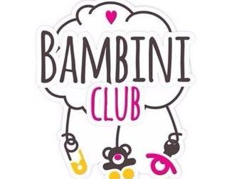 Новое фотографию Детские сады Bambini-Club, частный детский сад 64334952 в Новосибирске
