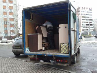Скачать фото  переезд услуги грузчиков в новосибирске 65298253 в Новосибирске