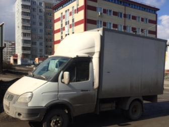 Свежее фото Транспортные грузоперевозки Заказ газели Грузоперевозки 66499453 в Новосибирске