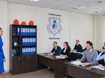 Свежее foto Повышение квалификации, переподготовка Обучение в кротчайшие сроки по очной, заочной и дистанционной форме обучения 67818411 в Новосибирске
