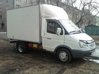 Просмотреть foto Транспортные грузоперевозки Переезды газель, 3 х тонник 69079537 в Новосибирске