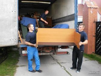 Свежее фото Транспортные грузоперевозки вывоз утилизация мебели, демонтажные работы 70939607 в Новосибирске