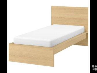 Продам кровать, покупала в икеа за 10000р, качество 10/10 !!!! Также отдельно можно купить ортопедический матрас за 8000р в Новосибирске