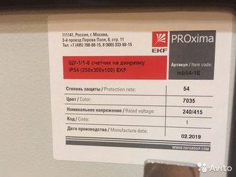 Новый, маленькая вмятина , на работу не влияет,  Полный комплект, не пригодился, Ширина, мм                300Высота, мм                250Глубина, мм        в Новосибирске