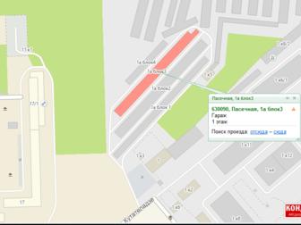 Скачать изображение  Сдам гараж в ГСК Заря, Академгородок, рядом с Демакова 17 71703637 в Новосибирске