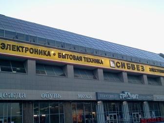 Уникальное фото Коммерческая недвижимость Продается универсальное помещение на площади Маркса - 180 м2 71772154 в Новосибирске