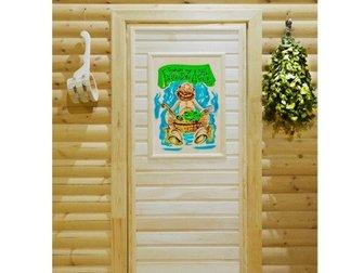 Двери для бани, сауны липа, сосна,окна дачные собственное производство, Дверь банная глухая липа категории « В »2150 рублей, Дверь банная глухая липа без сучков,размер в Новосибирске