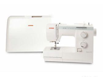 Швейная машина Sewist 721 из новой серии машин Sewist включает в себя все необходимое для того, чтобы повысить ваш уровень швейного мастерства! В Вашем распоряжении в Новосибирске