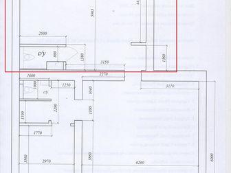 Сдам в аренду часть помещения (под скалад или пищевое производство) Все помещение 95 кв, м,   stroyfond_868611 в Новосибирске