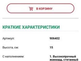 Продам абсолютно новый матрас ашан келли,  производитель аскона,  Характеристики можно посмотреть на сайте ашана,  Размер 90х200,  В этом и причина продажи,  Нам в Новосибирске