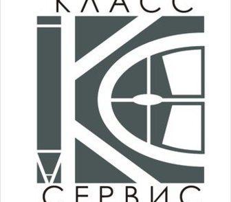 Фотография в Образование Курсы, тренинги, семинары В ходе обучения Вы сможете:  • После третьего в Новосибирске 10000