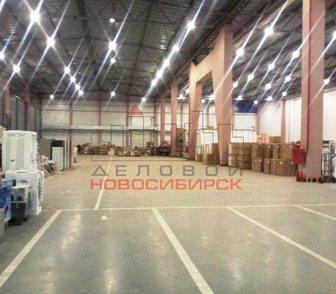 Изображение в   Предлагается в аренду отапливаемое складское в Новосибирске 700000