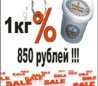Фотография в Красота и здоровье Косметика Эпиляция сахаром весьма эффективна и абсолютна в Новосибирске 250