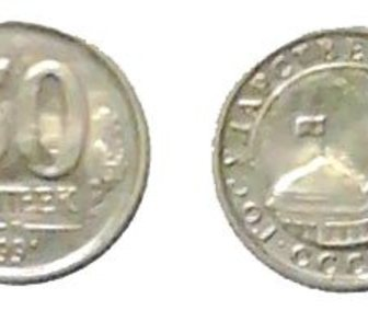 ���������� �   ������ ������ 50 ������ ����, ��� 1991�. � ������������ 100