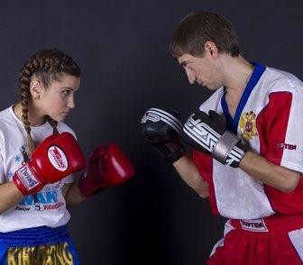 Фотография в Развлечения и досуг Организация праздников Спортивный клуб Тандэм в Новосибирске приглашает в Новосибирске 0
