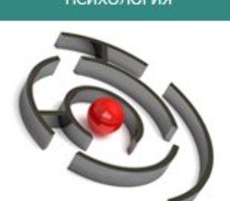 Фотография в Образование Повышение квалификации, переподготовка Профессиональная переподготовка по дополнительной в Новосибирске 4200