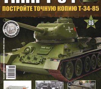 Фотография в   Журналы Собери танк Т-34.   Модель маштаб в Новосибирске 315