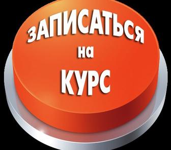 Изображение в Бытовая техника и электроника Кондиционеры и обогреватели Представители публичных профессий (в том в Новосибирске 0
