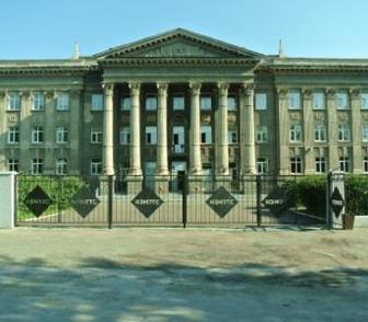 Фотография в Образование Училища, техникумы ГБПОУ НСО «Новосибирский электромеханический в Новосибирске 25000