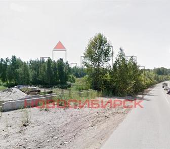 Фото в   Предлагается в продажу земельный участок в Новосибирске 13000000