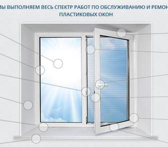 Фото в Авто Спецтехника Ремонт пластиковых окон в Новосибирске  Регулировка в Новосибирске 300