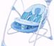 Foto в Для детей Товары для новорожденных Продам кресло-качалка Electric swing BT-SC-001, в Новосибирске 2500