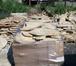 Фотография в Строительство и ремонт Отделочные материалы Обширный ассортимент природного камня для в Новосибирске 500
