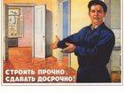 Уникальное изображение Ремонт, отделка Сделаем Ваш дом красивым 33322408 в Новозыбкове
