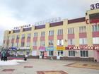 Скачать foto  Срочно продается комната в гостинице в г, Новый Оскол Белгородской области пл, Центральная,5 37619301 в Новом Осколе
