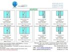 Скачать бесплатно фотографию  Дешёвые пластиковые окна, алюминиевые конструкции, входные группы, 35246404 в Ноябрьске