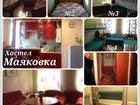 Увидеть фото  Хостел в Москве 38204248 в Новом Уренгое