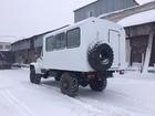 Свежее foto Грузовые автомобили Вахтовый автобус для движения по серпантину 38600749 в Азове