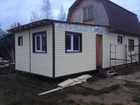 Новое foto Строительство домов Строительные услуги 36348811 в Обнинске